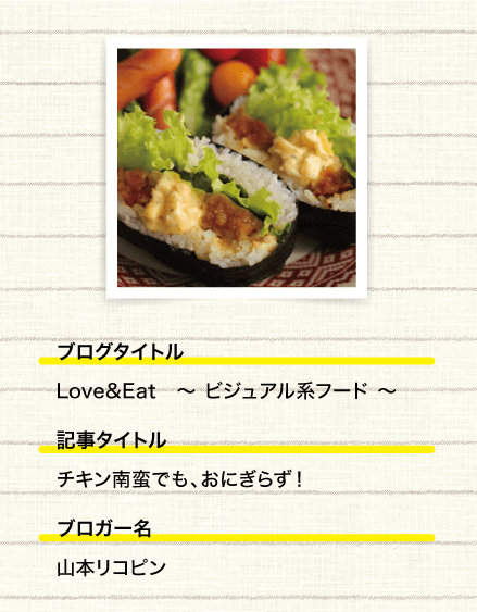 Love&Eat