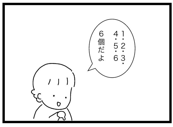 o0721053013898503224